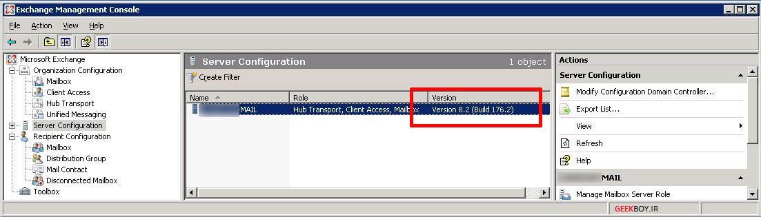 پیدا کردن Build Numbers در Exchange Server - گیک بوی | GEEKBOY