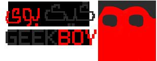 آموزش شبکه به صورت فارسی و تصویری در سایت گیک بوی | GEEKBOY.PRO